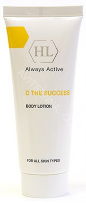 C the Success Body Lotion, 240 мл. Лосьон для тела.