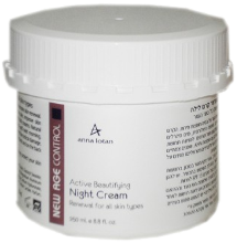 Крем ночной Anna Lotan New Age Control Active Beautifying Night Cream 250 мл